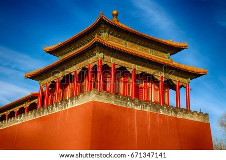 Traditional Chinese roof. National style. Ready bright banner. Element in the architecture of China.