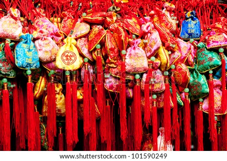 traditional chinese sachets in Jinli, Chengdu, China. - stock photo