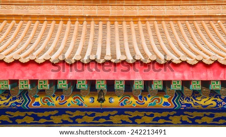 Traditional Chinese style temple at Wat Leng-Noei-Yi in Nonthaburi,Thailand - stock photo