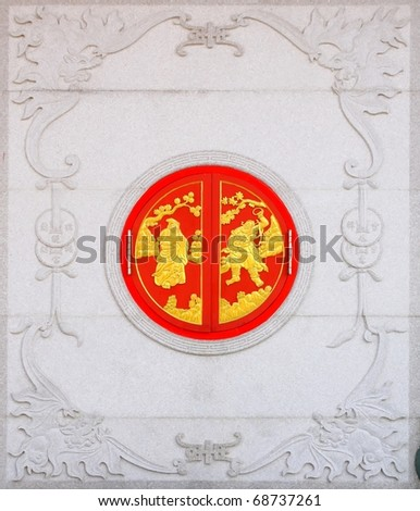 Traditional Chinese window. Stone and wood carve. - stock photo
