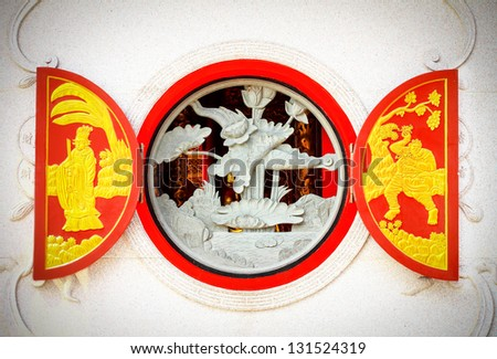 Traditional Chinese window. Stone and wood carve vintage style - stock photo