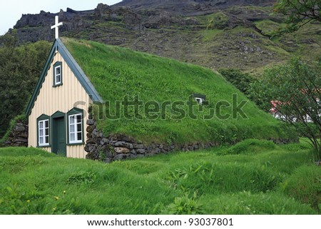 Traditional church in Hof - stock photo