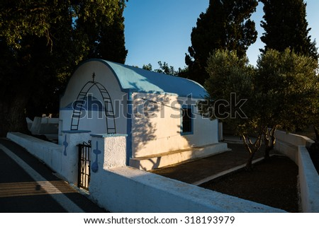 Traditional church in sunset in Kos island, Greece - stock photo
