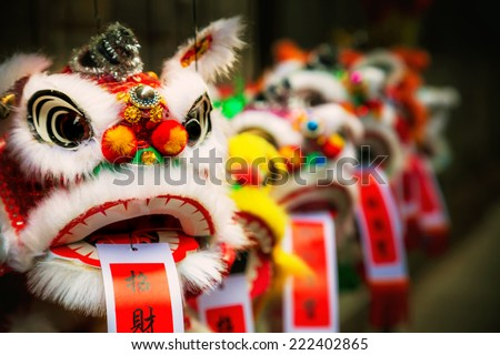Traditional colorful chinese lion, Chinese paper means: good fortune.