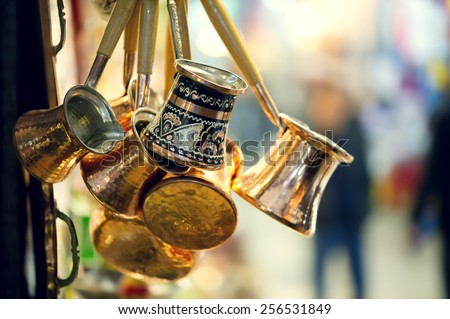 Traditional  copper  Coffee pots  - stock photo