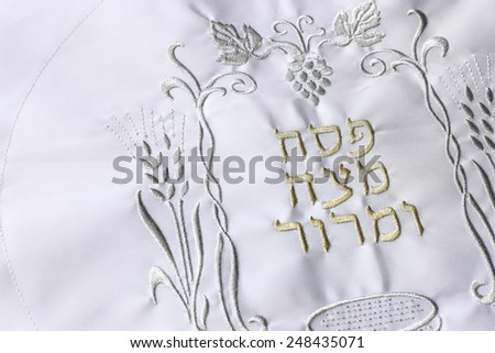 traditional cover for passover (jewish holiday) - stock photo