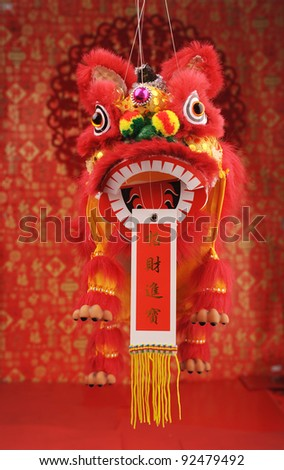 traditional dancing lion for lucky of  Chinese New Year - stock photo