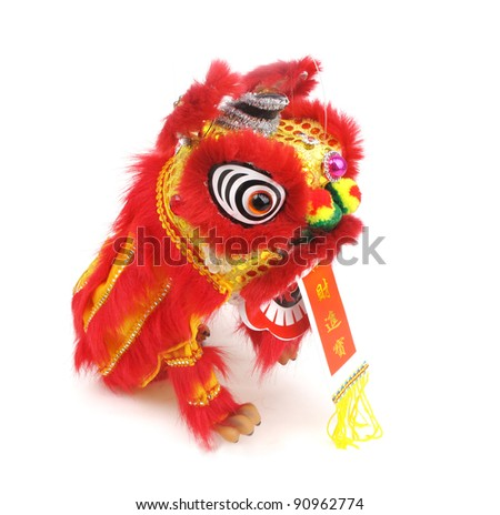 traditional dancing lion isolated on white. - stock photo