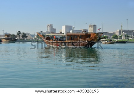 Traditional dhow with Doha Corniche in the background