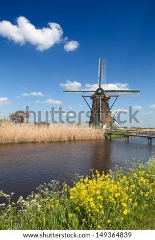 Traditional dutch windmills near Kinderdijk - stock photo