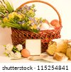 Traditional Easter cake and easter eggs with flowers - stock photo