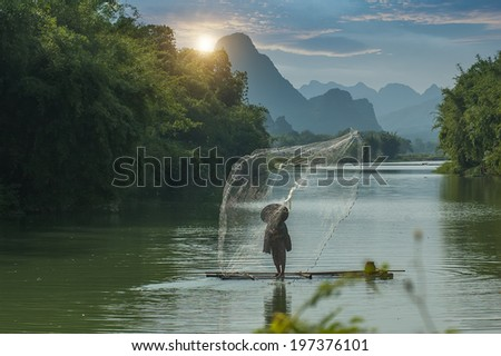 traditional fishing in China - stock photo