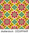 Traditional Floral Islamic Pattern - stock vector