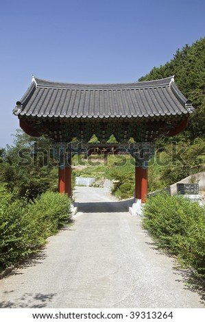 Traditional Gate on the island of Yeonhwa in South Korea - stock photo