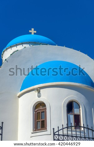 Traditional greek church in Syros, Cyclades. A great sample of cycladic architecture.