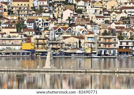 Traditional greek city of Argostoli at Kefalonia island in Greece - stock photo