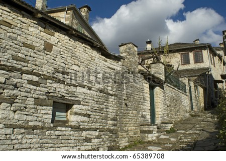 Traditional Greek house of an old stone at Dilofo village, Epirus, Northern Greece