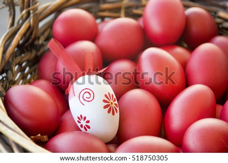 Red Eggs Stock Photos, Royalty-Free Images & Vectors - Shutterstock