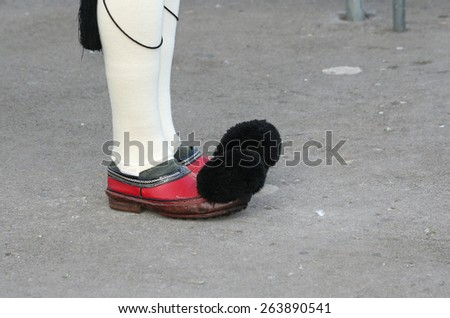 Traditional Greek Soldier Shoes - stock photo