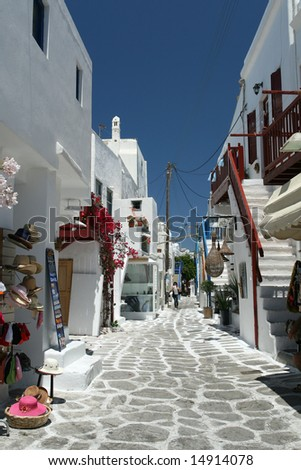 Traditional Greek Town - stock photo