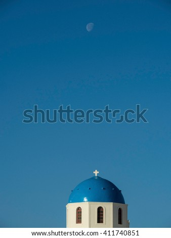 Traditional greek village, Oia, Santorini - stock photo