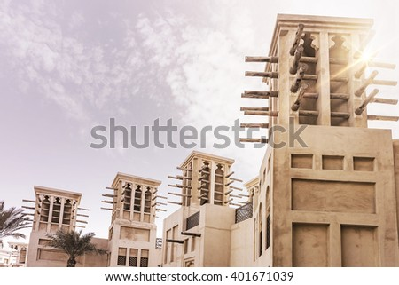 traditional historic arabian buildings in the sun - stock photo