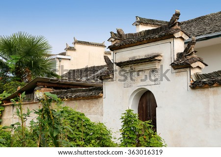 Traditional house style in Hongcun village, Unesco site, Huangshan, Anhui Provice, China - stock photo