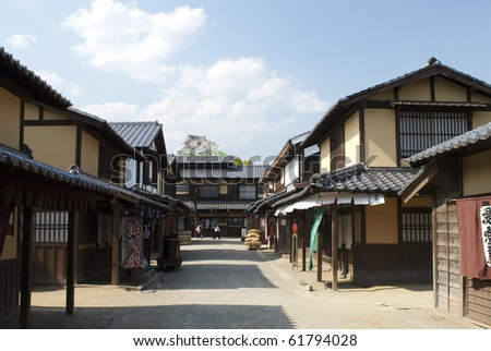 Traditional Japanese buildings/street - stock photo