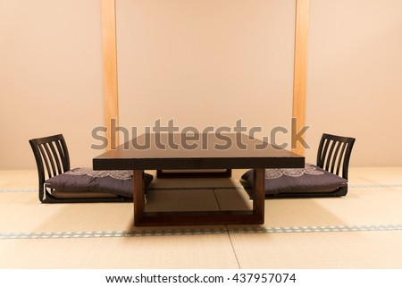 Traditional Japanese Dining Table On The Tatami Mat. Classic Wooden Style