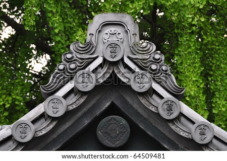 Traditional japanese roof gable and tiles, Kyoto, Japan - stock photo