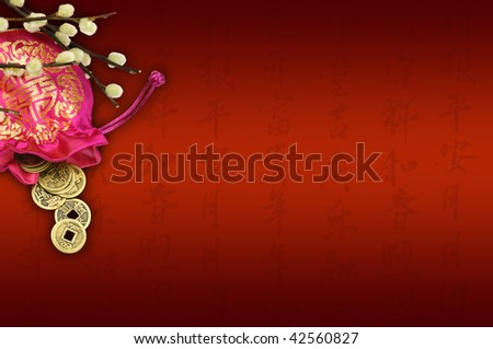 Traditional Jin-Silk bag with ancient copper coin and silverbud willow on red background. - stock photo