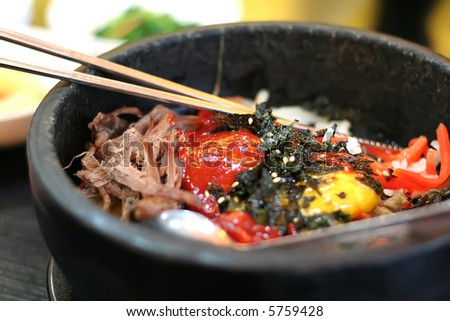 Traditional Korean cusine bimbimbap dish of mixed rice