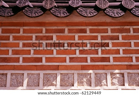 Traditional Korean palace wall - stock photo