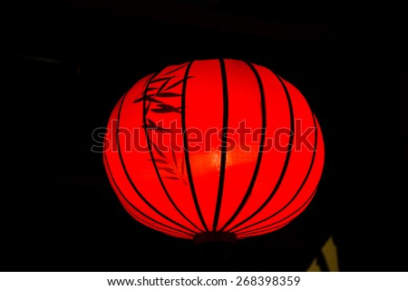 Traditional lamp in Old Town Hoi An, Vietnam - stock photo