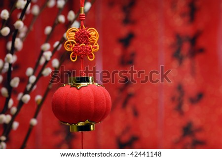 Traditional lantern and Siverbud willow on a festive background. - stock photo