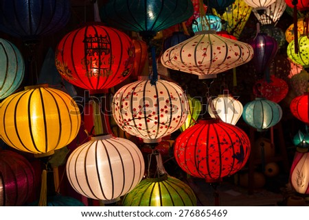 Traditional lanterns store in Hoi An, Vietnam. Hoi an Ancient Town is recognized as a World Heritage Site by UNESCO - stock photo