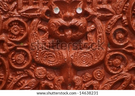 Traditional Maori wood carving - stock photo