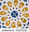 Traditional Moroccan colorfur tile pattern - stock photo