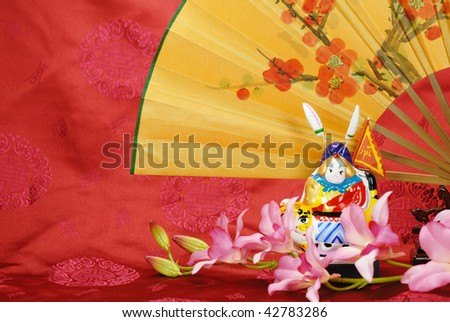 Traditional new year ornament on festive background. - stock photo