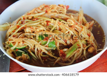 Traditional of papaya salad  in North East region of Thailand