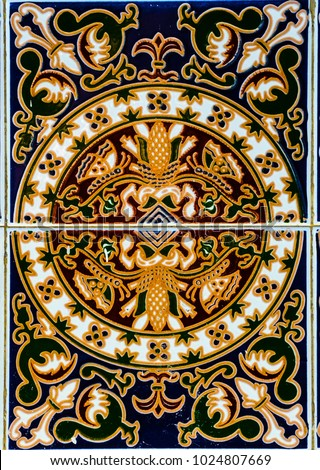Moroccan tile stock images royalty free images vectors for Spanish decorative tile