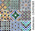 Traditional patterns of Andalusia (about 15-th century) - stock photo