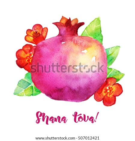 Traditional rosh hashanah wishes card watercolor stock illustration traditional rosh hashanah wishes card watercolor pomegranate symbol of sweet life symbolizes fruitfulness m4hsunfo