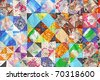 traditional russian patchwork art background - stock photo