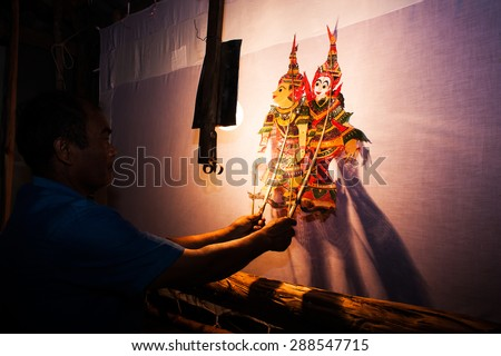 Traditional south of Thailand Shadow Puppet Show - stock photo