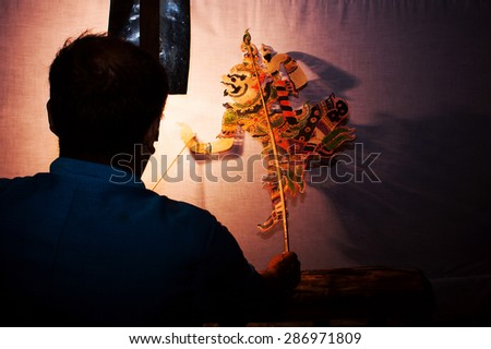 Traditional  south of Thailand Shadow Puppet Show ,Nakhon Si Thammarat - stock photo