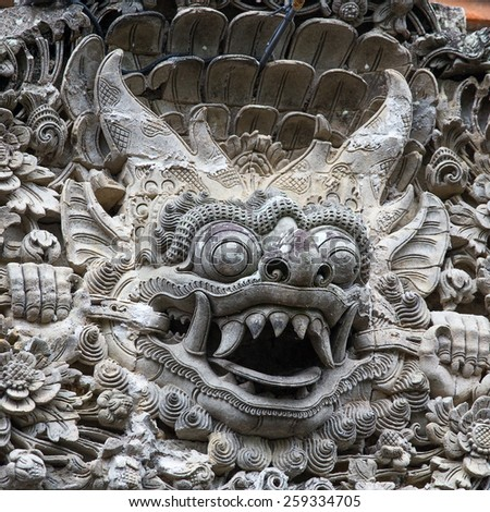 Traditional stone sculpture in the temple in Ubud, Bali, Indonesia - stock photo