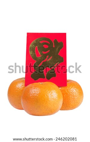 Traditional symbol for arrival of good fortune commonly seen during Chinese New Year  - stock photo