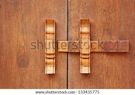 how to make a wooden latch