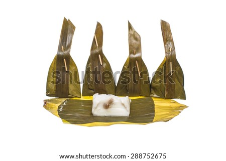 Traditional Thai sweet food, steamed rice dough with sweet coconut isolate on white background - stock photo